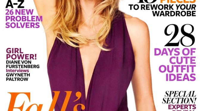 Get the Look: Gwyneth Paltrow on the October cover of InStyle