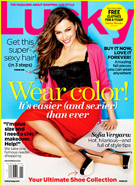 Get the Look: Sofia Vergara on the November cover of Lucky magazine